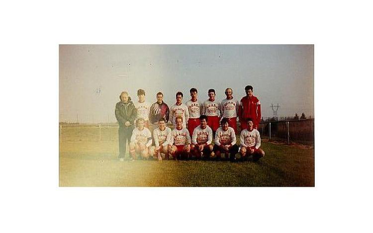 Séniors I saison 91 92 1991 - AS CORNAS